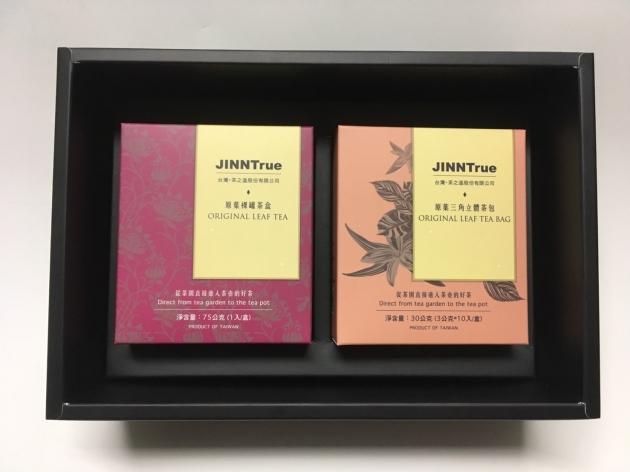 茶葉盒 3