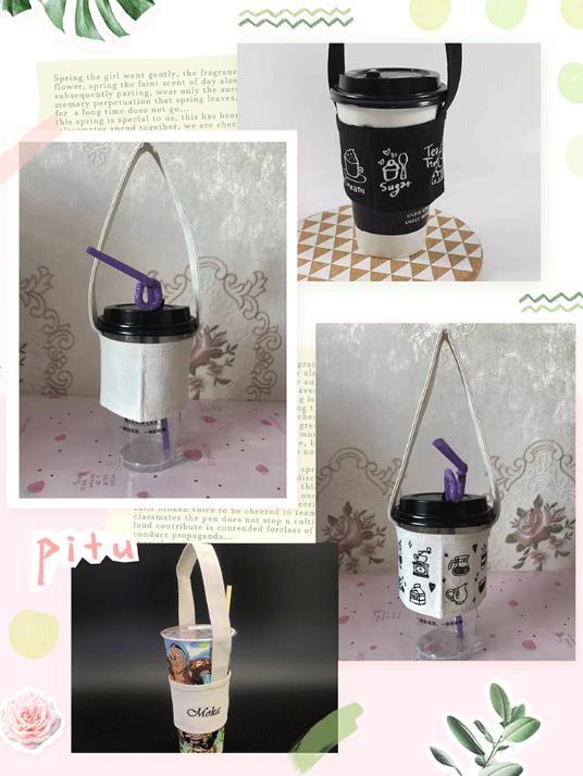 環保杯袋 1