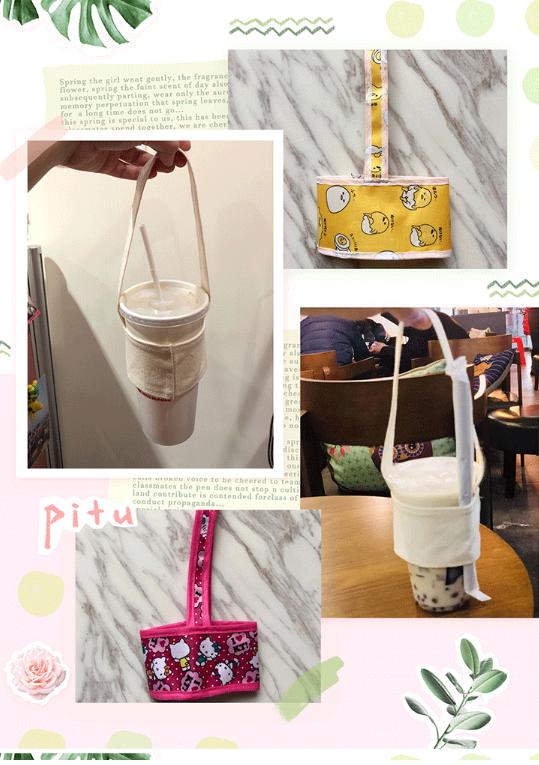 環保杯袋 2