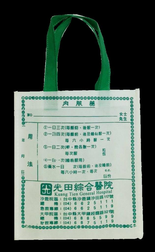 立體袋10 1